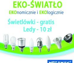 eko-250x250 copy